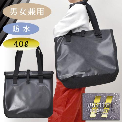 731-bag