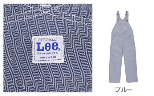 LWU39002