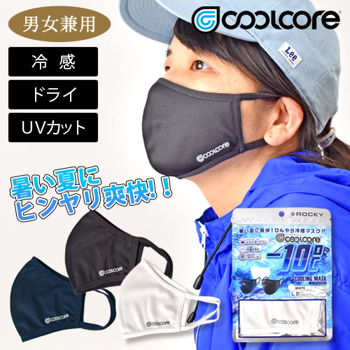 COOLING MASK20