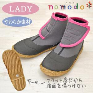 NMD502