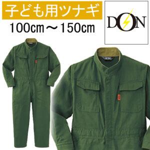 127-green
