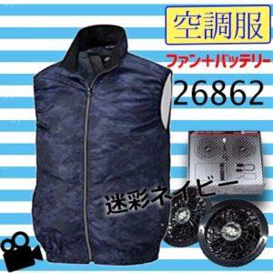 26862-navy