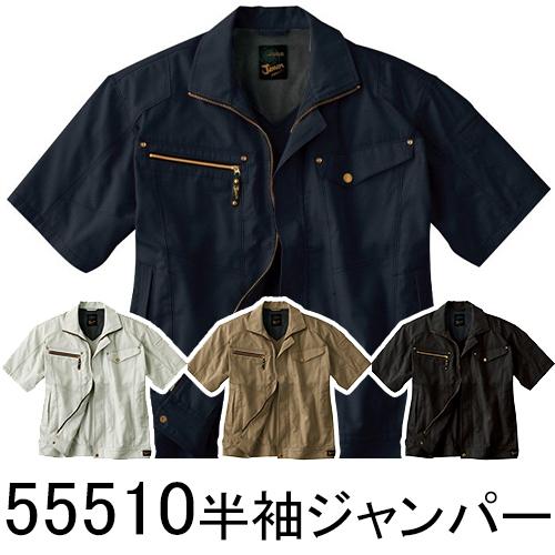 55510