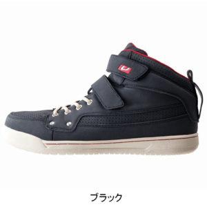 809-black