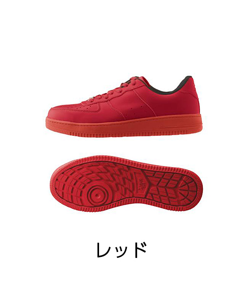 85141-red