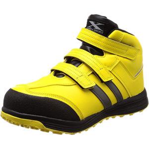 85208-yellow