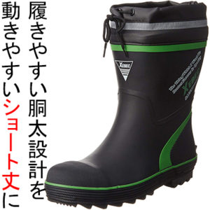 85711-green