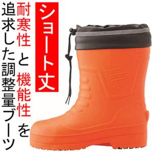85715-orange
