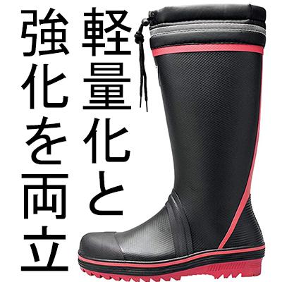 85716-black-pink