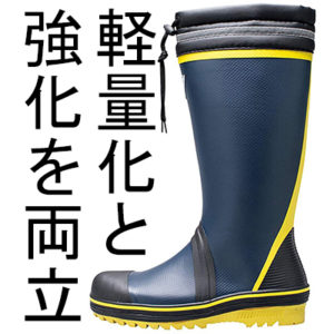85716-navy-yellow