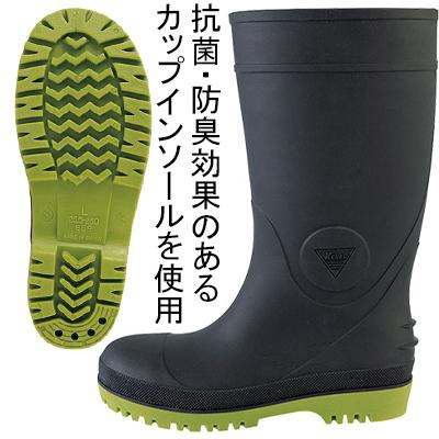 85720-black-green