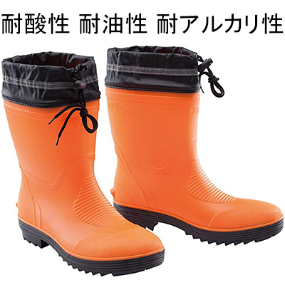 85763-orange