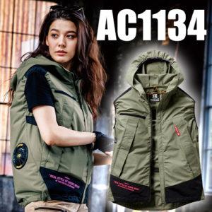 AC1134