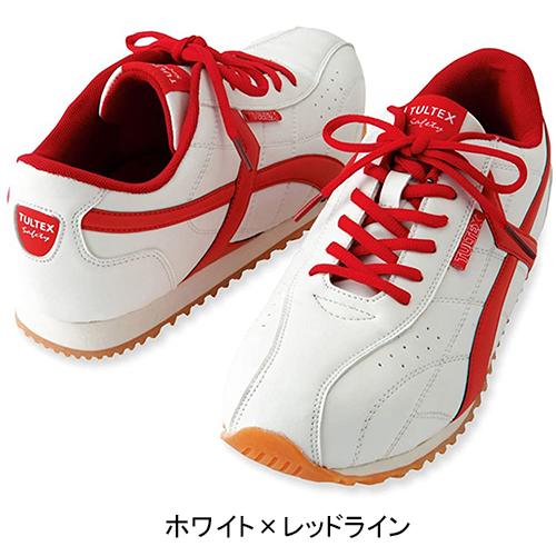 AZ51610-white-red