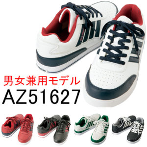 AZ51627