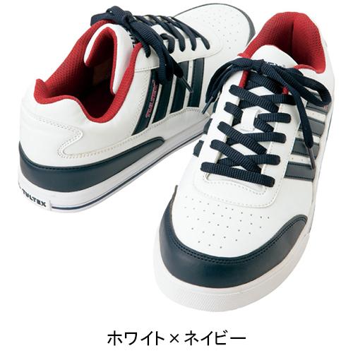 AZ51627-white-navy