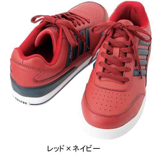 AZ51627-red-navy