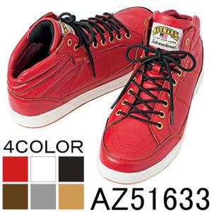 AZ51633