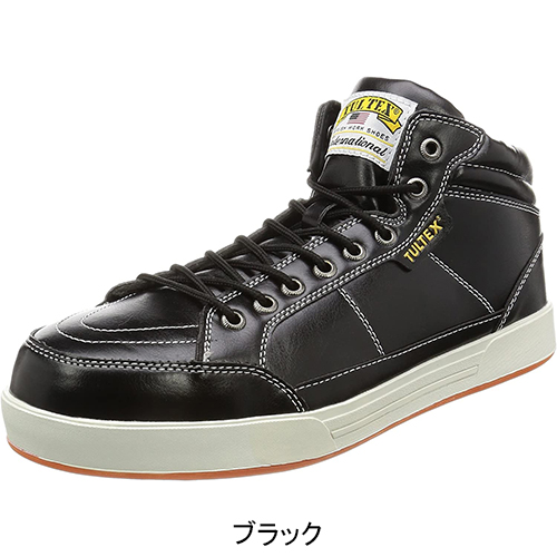 AZ51633-black