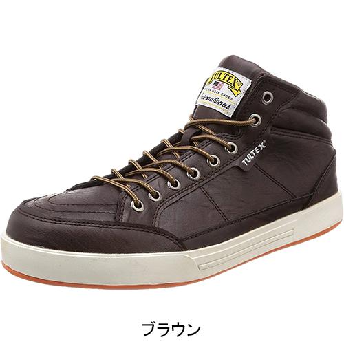 AZ51633-brown
