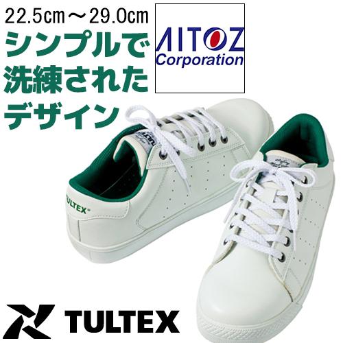 AZ51647-001