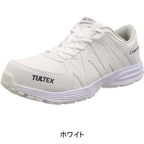 AZ51649-white
