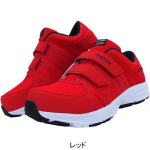 AZ51651-red