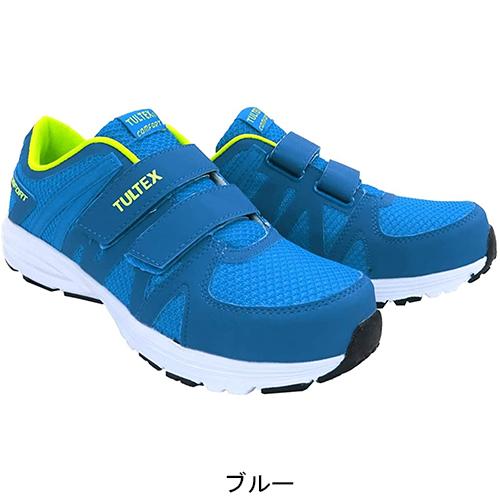 AZ51651-blue