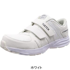 AZ51651-white