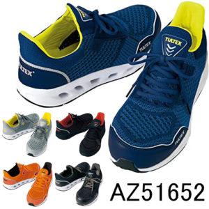 AZ51652