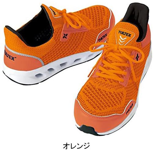 AZ51652-orange