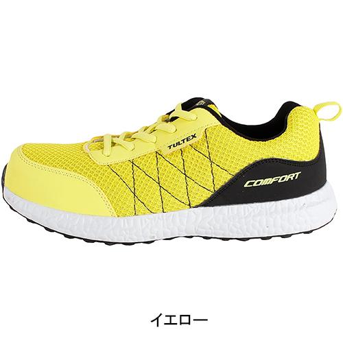 AZ51653-yellow