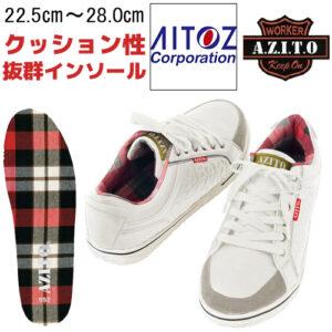 AZ51701-001