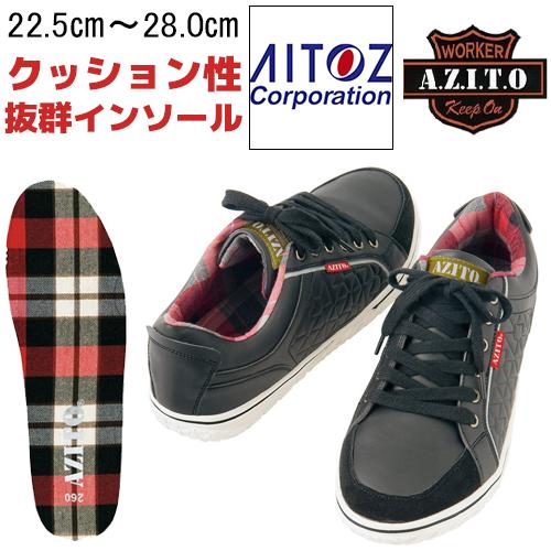 AZ51701-010