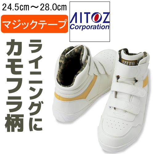 AZ58746-001