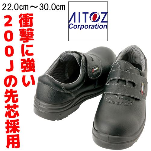 AZ59802
