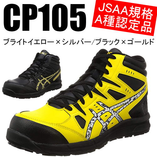 CP105
