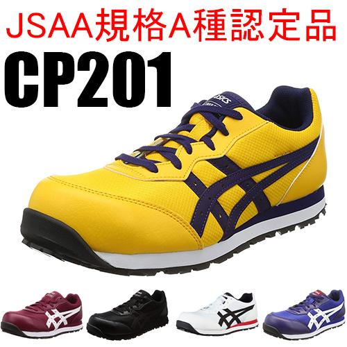 CP201