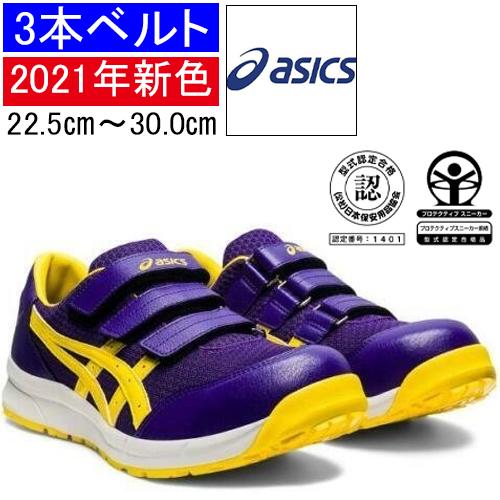CP202-501