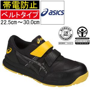 CP20E-9090