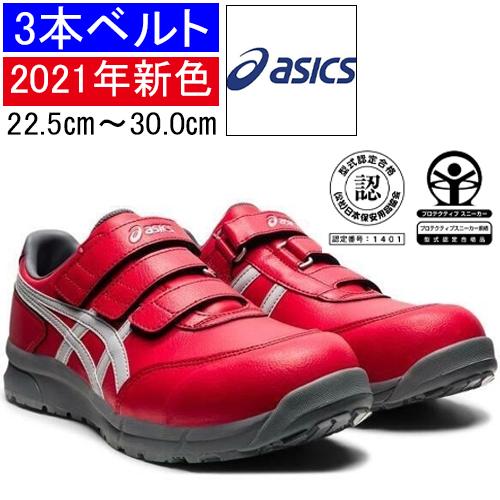 CP301-600