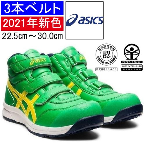 CP302-300