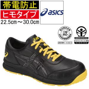 CP30E-001