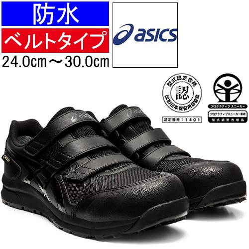 CP602G-TX-001