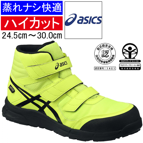 FCP601-0790
