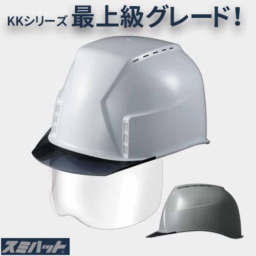 KKXCS-A