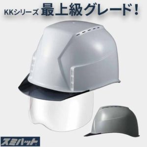 KKXS-A