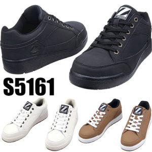 S5161