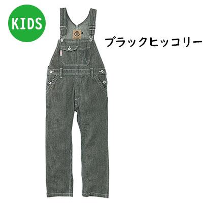 ge-807-kids