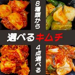 kimuti02